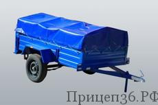 Прицеп АМС 750 в Воронеже